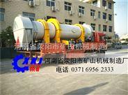 安阳煤泥烘干机设备由荥矿机器提供制造