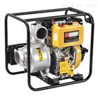3寸柴油机防汛抽水泵