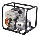 便携式3寸汽油抽水泵便携式3寸汽油抽水泵