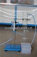 渣球含量測定儀 渣球含量分析儀
