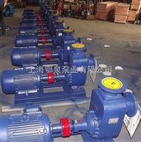 ZX/ZW自吸泵卧式自吸式离心泵