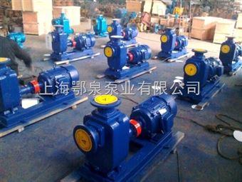 ZX型清水自吸泵ZX型大流量工业自吸泵