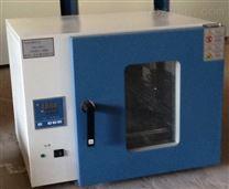 小型工業幹燥箱