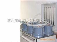 混凝土透氣系數檢測儀