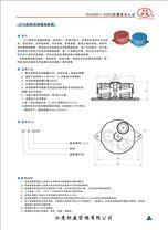 通风系统配件 减震器ZTG系列