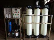 0.5吨直饮水设备-0.5吨每小时直饮水设备