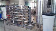 3T/H反渗透纯水设备