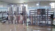广州反渗透设备工程 反渗透纯水设备
