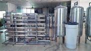 JH—3T/H RO纯水系统-酒店专用反渗透水处理设备