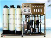 RO反渗透设备-吨每小时反渗透设备厂家
