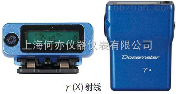 NRF30型高精度个人辐射报警仪