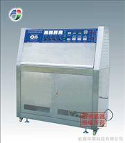 荊門電路板紫外線老化試驗箱