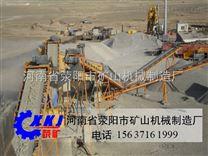 荥阳矿机提供时产400吨砂石生产线配置方案