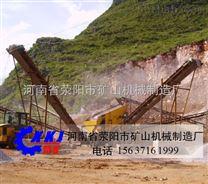 专业厂家供应时产400砂石生产线雷竞技官网app 【荥矿机器】