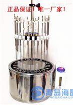 海晶HJD-24型水浴氮吹儀|氮氣吹掃儀|有機物濃縮儀
