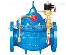 600X水力電磁控製閥,水利電動控製閥