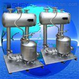 气动凝结水回收装置-单泵气动凝结水回收泵组