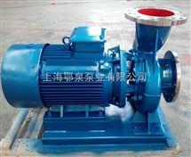 ISWH型臥式不鏽鋼化工離心泵