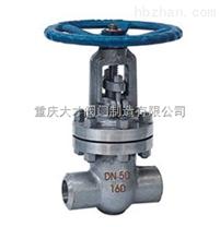 重慶Z61H、Z61Y、Z61W 型承插焊楔式閘閥
