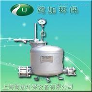 MFP14SS上海凝结水回收机械泵-单泵不锈钢凝结水回收泵