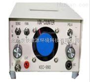 手持式空气负氧离子检测仪