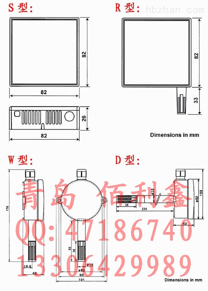 电路 电路图 电子 户型 户型图 平面图 原理图 680_952 竖版 竖屏