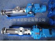 GF不锈钢单螺杆泵