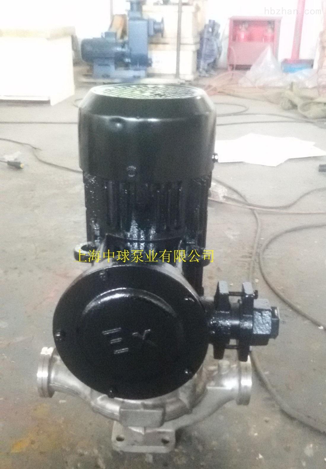 IHGB50-125不锈钢防爆离心泵