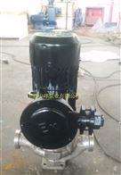 IHGB65-100IHGB65-100不锈钢防爆管道泵