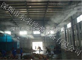 垃圾处理场喷雾除臭设备