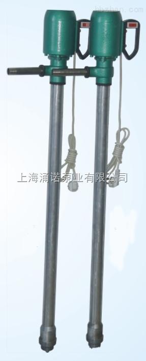 sb不锈钢油桶泵|防爆油桶泵|插桶泵|电动抽油泵