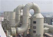 采购酸性气体吸收塔