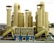YJW系列卧式废气吸收净化塔结构图
