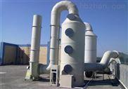 YJW系列卧式废气吸收净化塔效率