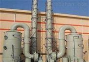 YJW系列卧式废气吸收净化塔生产厂家