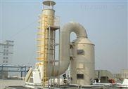 优质YJW系列卧式废气吸收净化塔