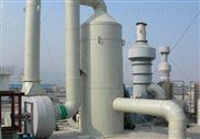 氮氧化物吸收塔供应商