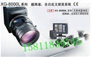 KEYENCE基恩士图像尺寸测量仪IM照明金属零件CA-DLR10照明系统