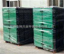 活性炭吸附裝置,印刷噴漆廢氣淨化器裝置
