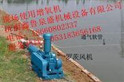 四川魚塘增氧機
