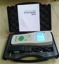 PM2.5粉塵檢測儀品牌鴻瑞源