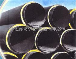 DN200广西河池预制直埋蒸汽管道保温