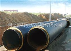 DN350蚌埠市聚氨酯复合保温管