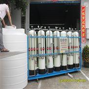 广州工业废水处理设备