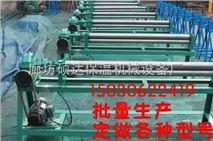 卷板機鐵板電動卷板機小型卷圓機經銷點