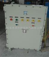 BQXR51-45/55/90110KW防爆软启动器