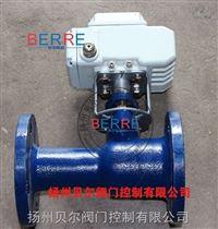 QJ941M-16C DN50電動高溫球閥