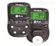 华瑞PGM-2400便携式四合一检测仪