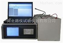 NJ-RCM混凝土氯離子擴散係數測定儀