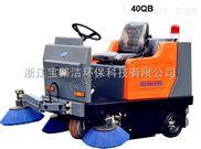 环卫清扫车 路驰洁电动扫地车